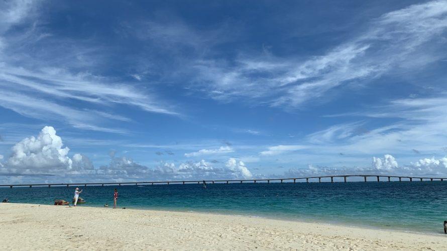 【2020年】水がきれいな海水浴場ランキングで宮古島が1位に!