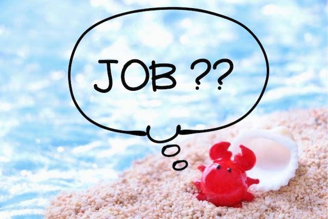 宮古島でのお仕事探し|移住する前に仕事を見つけよう!