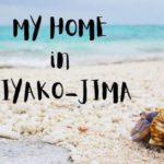 宮古島で家を探すときの注意点|役に立つ不動産屋比較もあり