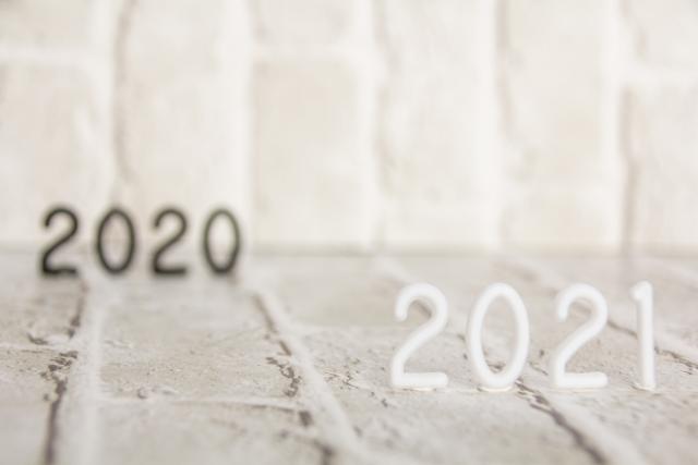 2020年を宮古島から振り返る
